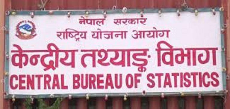 जनगणनाका ५० हजार जनशक्ति परिचालन गरिने