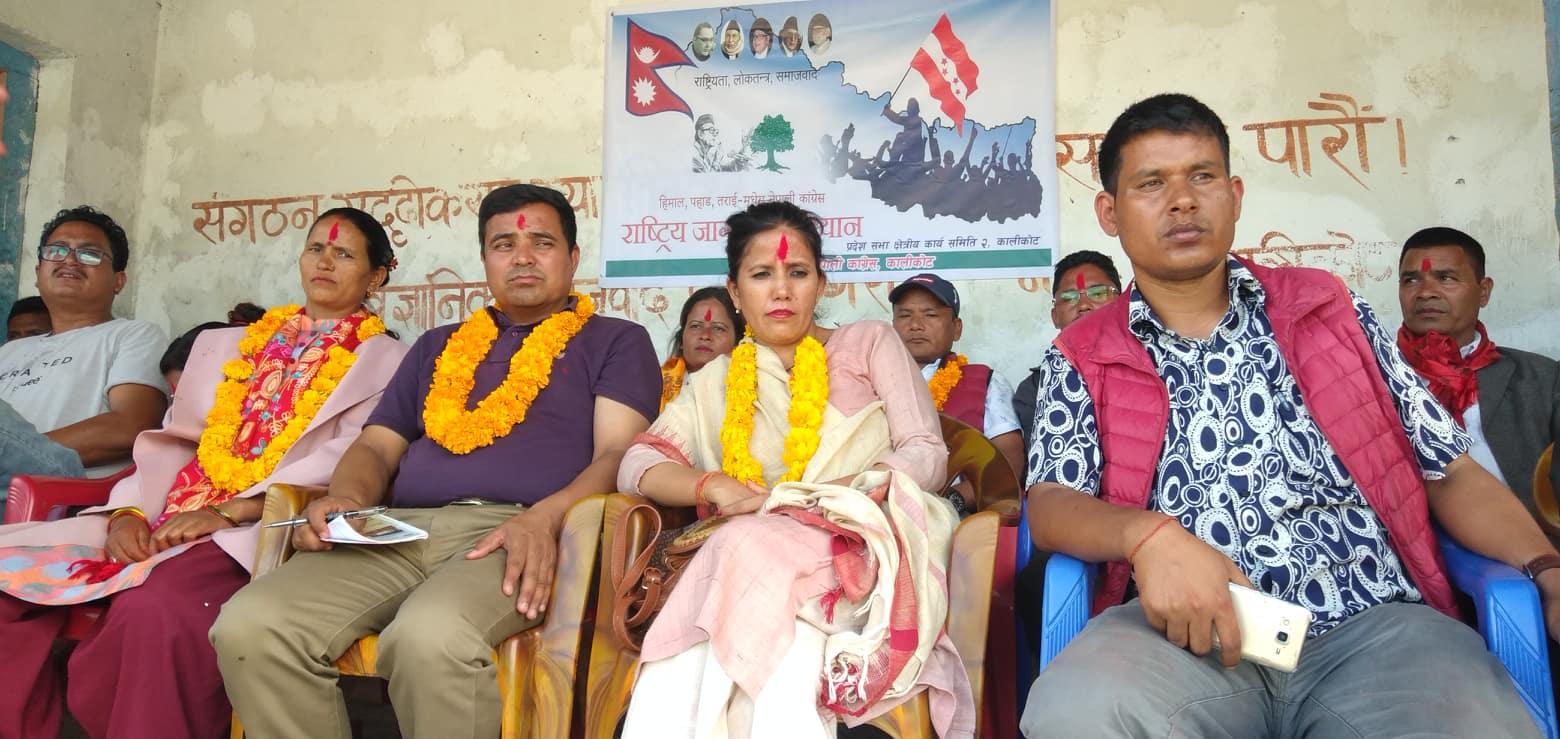 नेपाली काँग्रेसको दोस्रो चरणको जागरण अभियान सुरु