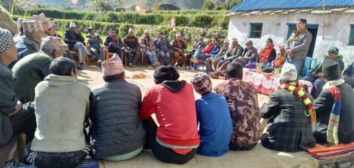 नेपाली काँग्रेसको बैठक सम्पन्न