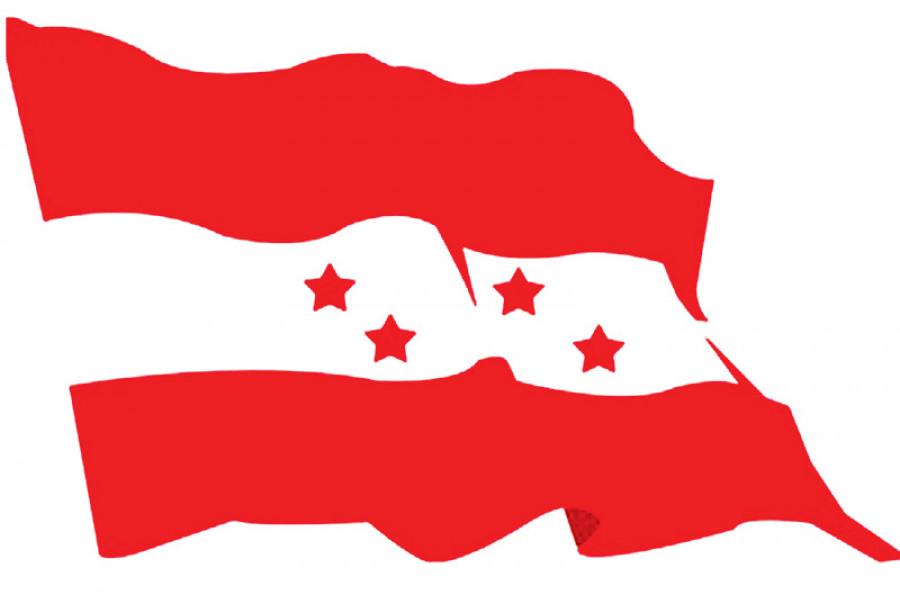 डा. केसीको जीउधनको रक्षा गर्न कांग्रेस संसदीय दलको माग